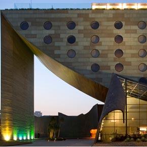 Découvrez une architecture unique au Brésil.